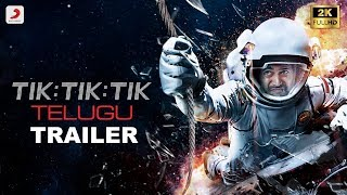Tik Tik Tik Telugu Trailer | Jayam Ravi, Nivetha Pethuraj | D.Imman | Shakti Soundar Rajan