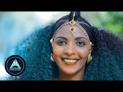 Awet Tesfay - Meskel Agame (Official Video) | Ethiopian Tigrigna Music