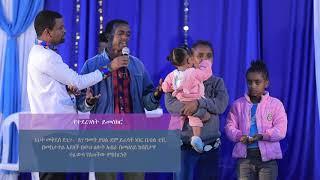 Amazing testimony - AmlekoTube.com