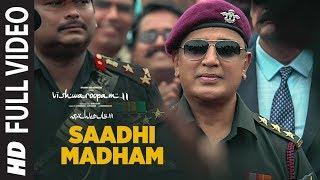 Saadhi Madham Full Video Song | Vishwaroopam 2 Tamil Songs | Kamal Haasan | Ghibran