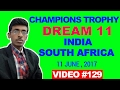 DREAM 11- INDIA vs SOUTH AFRICA - 11 JUNE(TODAY) - CHAMPIONS TROPHY - BEST 11  PLAYERS FOR DREAM 11