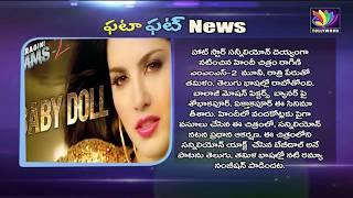 download lagu Sunny Leone Ragini Mms 2 Hindi Movie In Telugu gratis