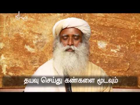 Isha Kriya Meditation By Sadhguru In Tamil Part 2 video