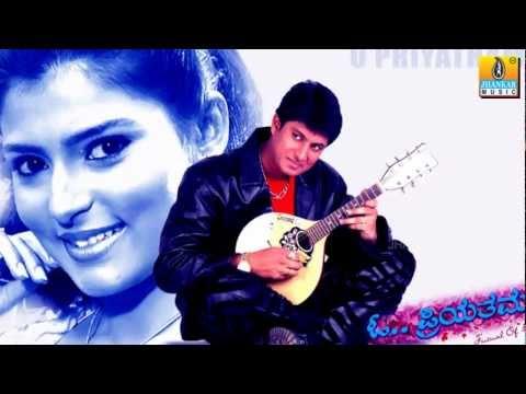 Baa Baaro Jadugara - O Priyathama - Kannada Album video