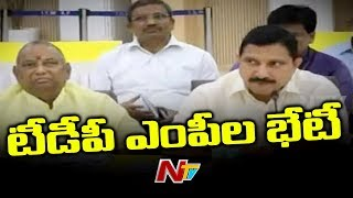 TDP MPs to Meet All Party MPs Over AP Special Status Issue | Parliament's monsoon session | NTV