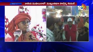 Sivamani Attend To Ameen Peer Dargah Ursu Utsav | Kadapa  News