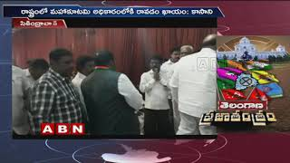 Congress Leader Kasani Gyaneshwar speed up Polls Campaign in Secunderabad