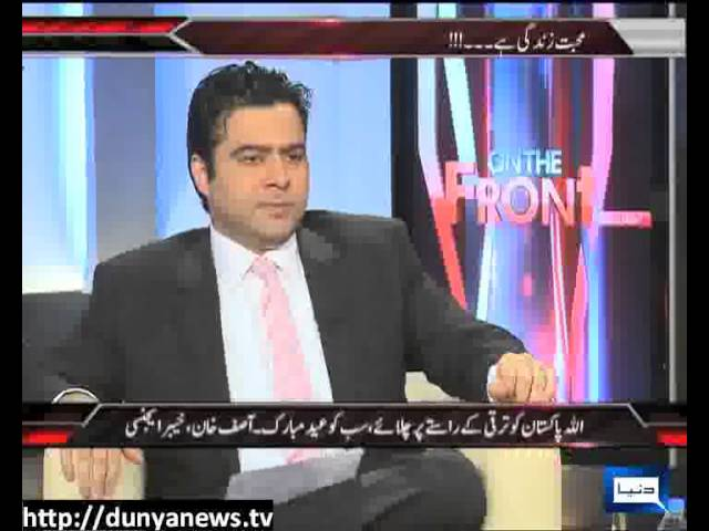 Dunya News-On The Front With Kamran Shahid-27-10-2012