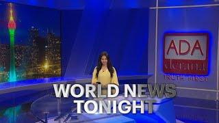 Ada Derana World News Tonight | 17th June 2021