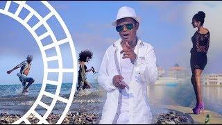 Dawit Shilan - Dolchi ዶልቺ New Eritrean Music 2018