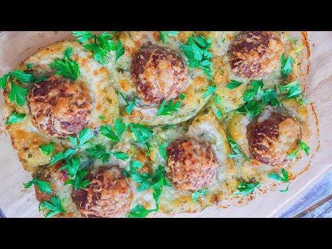 Мясные бомбочки. Вкуснотища Необыкновенная из картофеля и фарша.