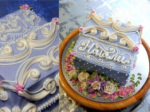 """УКРАШЕНИЕ ТОРТОВ, торт """"НАТАЛИ""""  от SWEET BEAUTY СЛАДКАЯ КРАСОТА, CAKE DECORATION"""