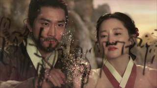 Trailer Saimdang, Light's Diary