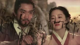 Trailer Saimdang, Light's Diary