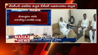 KTR Appointed as TRS Working President | KCR News | TRS Party Updates | TRS Leaders Reactions