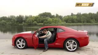 Chevrolet Camaro интерактивное видео