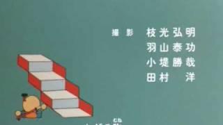 《奇天烈大百科》结尾动画