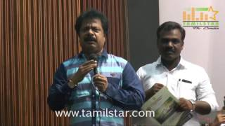 Felicitation Function For Saalaioram Team