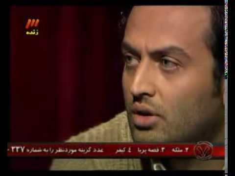New Interview With Mostafa Zamani In Haft Program 13 12 2013 لقاء جديد مع مصطفى زماني في برنامج هفت video