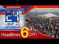 download News Headlines   6:00 PM   18 November 2017   24 News HD