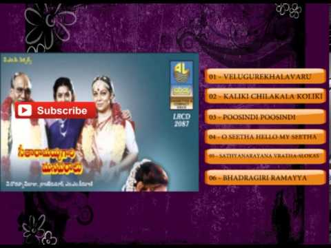 Telugu Hit Songs | Seetharamaiah Gari Manavaralu Movie Songs...