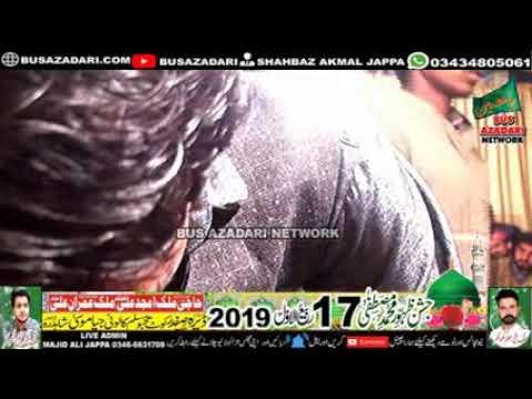 Jashan e amad e Rasool s.a.w 17 Rabi ul awal 2019 Shadhra Lahore (Busazadari Network 2) 2