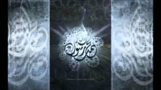 Law Kana Bainana-nal Habib + Lirik