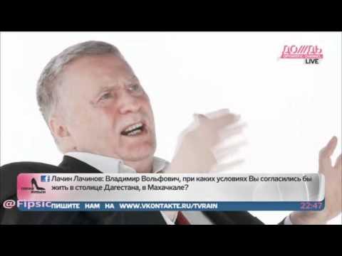 НИ СЛОВА О ВЫБОРАХ с Владимиром Жириновским