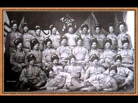 Сибирским казакам посвящается