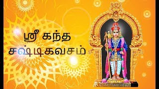 Kandha Sashthi Kavacham Trivandrum Sisters