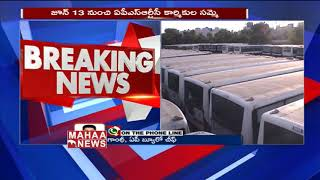 APSRTC Strike Starts From June 13th | MAHAA NEWS