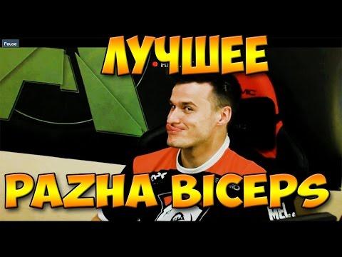 Паша Бицепс Лучшие моменты! Best of Pasha!