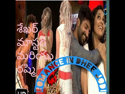 Shekhar master and ANCHOR rashmi Romance in Dhee jodi || Gone Viral|| Trending#10 thumbnail
