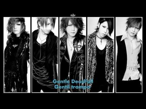Gazette - Required Malfunction