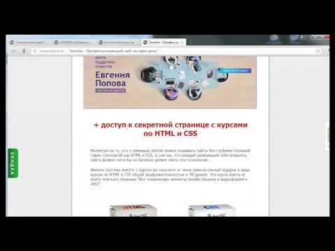Скидка КУПОН на видеокурсы от Евгения Попова.