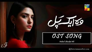 download lagu Ost  Wo Aik Pal  Hum Tv 10800p gratis