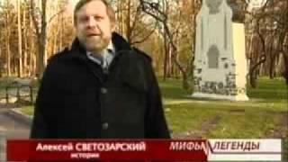 Москва: Мифы и легенды - Братское Кладбище