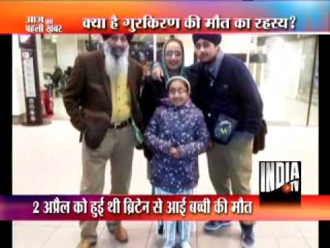 NRI girl Gurkiran dies of dehyderation in India; family cries foul play by Indian Doctors