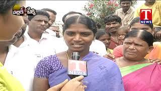 Public Pulse | Public Opinion On TRS Govt | Nakrekal Constituency  live Telugu