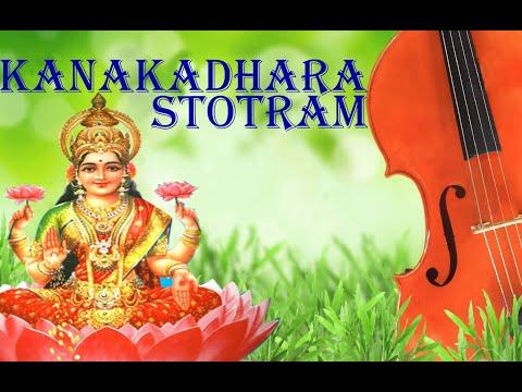 Kanakadhara Stotram with lyrics & meaning | Singer: SunithaRamakrishna