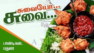 Madurai Pandikadai | Non-veg Combo | Food court | Forum Mall | Tasty Non-veg Restaurant