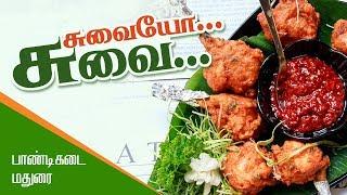 Madurai Pandikadai | Non-veg Combo | Food court | Forum Mall | Tasty Non-veg Restaurant
