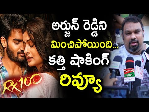 Kathi Mahesh Review on RX100 Movie | Payal Rajput | Kartikeya | Rao Ramesh | Tollywood Nagar
