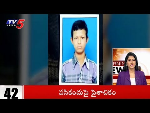 Superfast News | 10 Minutes 50 News | 4th December 2018  | TV5 News