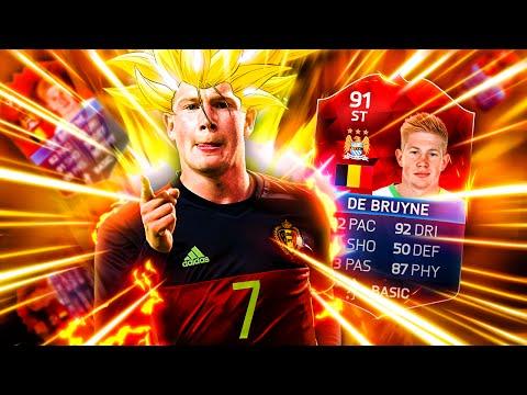 OMG HIGHEST RATED iMOTM KEVIN DE BRUYNE BELGIAN EURO 2016 BEAST SQUAD! FIFA 16 ULTIMATE TEAM