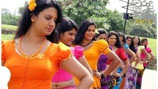 Ruweththi rupavahini aurudu kumariya theme song 2014
