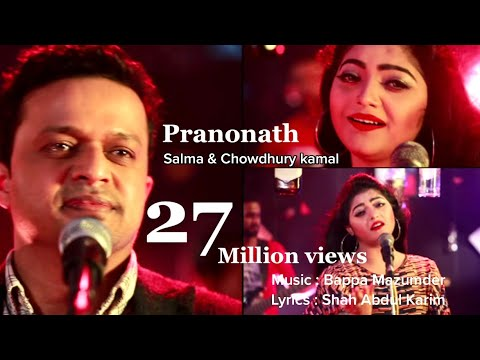 Salma   Chowdhury Kamal   Chariya Jaiona Bobdhure HD   Bappa Mazumder   Bangla Baul   Folk Song 2017