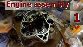 KTM sxf 250 engine lower case assembly (ktm motor) part 1