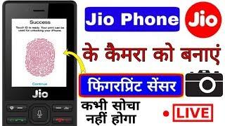 Jio phone के camera को बनाएं fingerprint lock || How to set camera fingerprint lock in jio phone