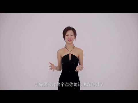 chic原醉妖娆課全系列18